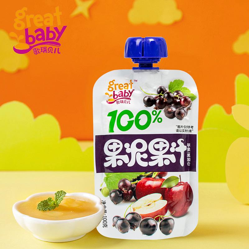 歌瑞贝儿(Greatbaby)辅食苹果黑加仑果泥果汁100g/袋