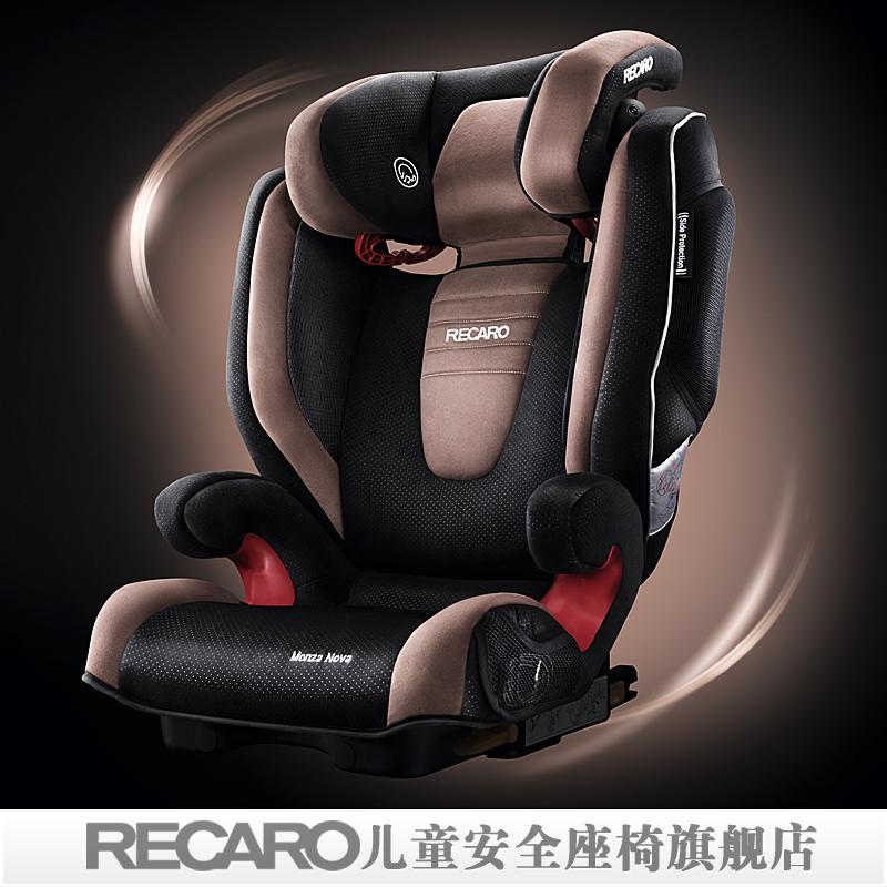 Recaro莫扎特2代儿童安全座椅咖啡色