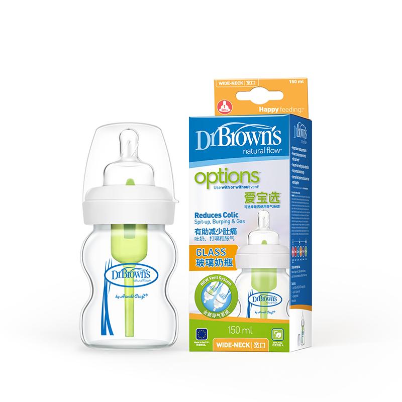 布朗博士DrBrown's爱宝选玻璃宽口婴儿奶瓶(经典版)5安士/150ml0-3岁
