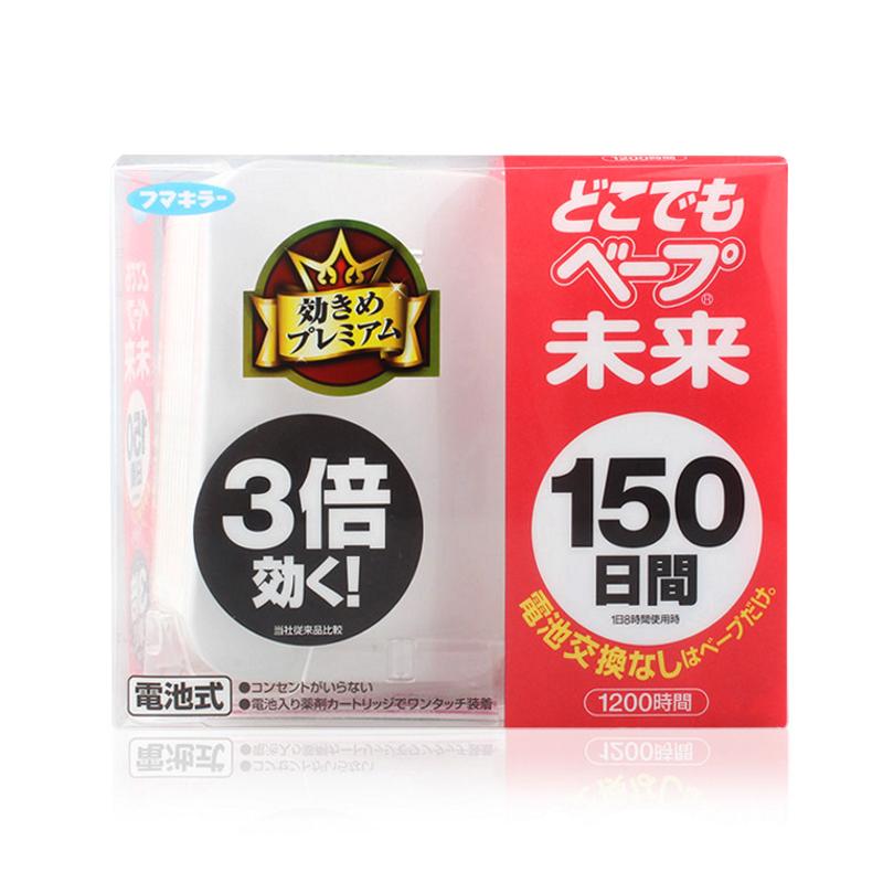 【全球购】日本未来VAPE 3倍强效无味无毒电子防蚊驱蚊器150日 保税区直发