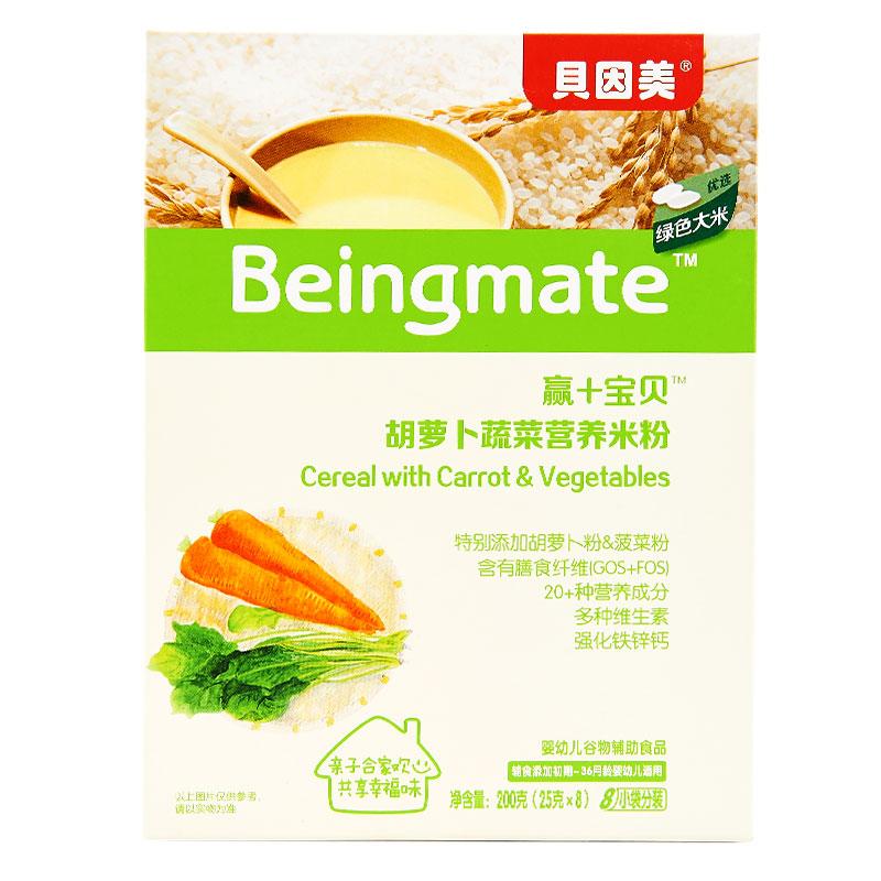 贝因美赢+宝贝胡萝卜蔬菜营养米粉200g