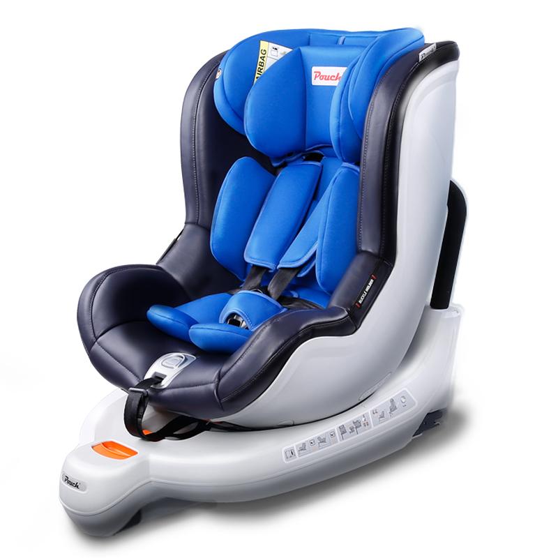 pouch儿童安全座椅0-4岁前支撑腿双向侧向安装汽车用座椅ISOFIX宝蓝色