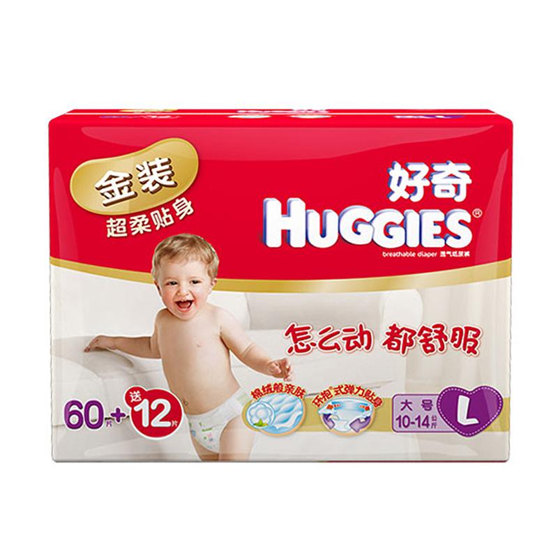 Huggies好奇金装超柔贴身纸尿裤L大号72片60+12片10至14kg适用