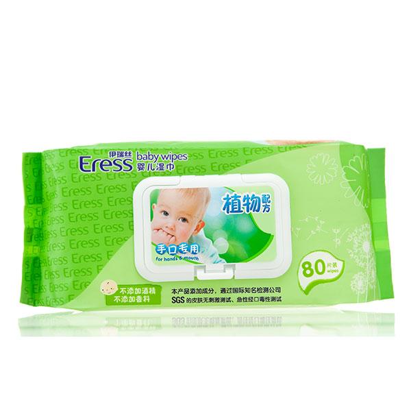 伊瑞丝Eress婴儿手口湿巾盖装80片植物配方不添加酒精香料柔暖厚实