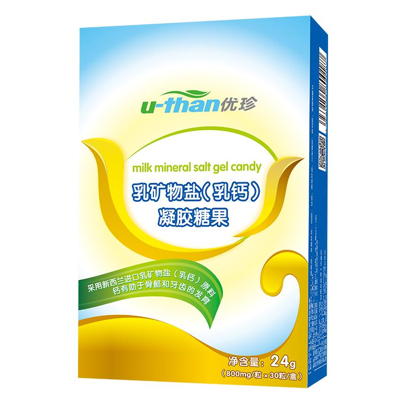 优珍乳矿物盐(乳钙)凝胶糖果30粒/24g