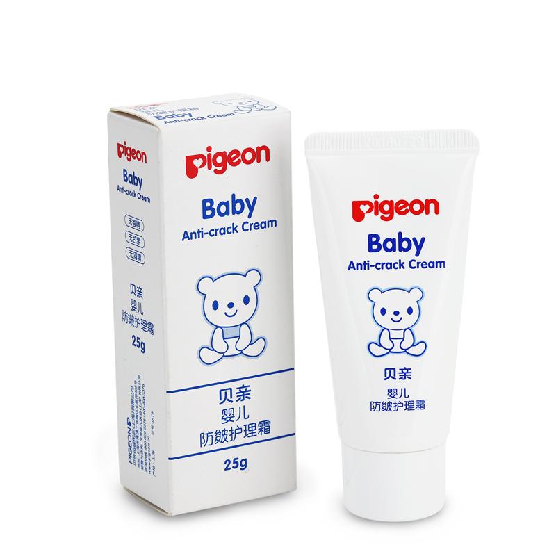 贝亲Pigeon婴儿防皴护理霜(IA79)25g加倍滋润