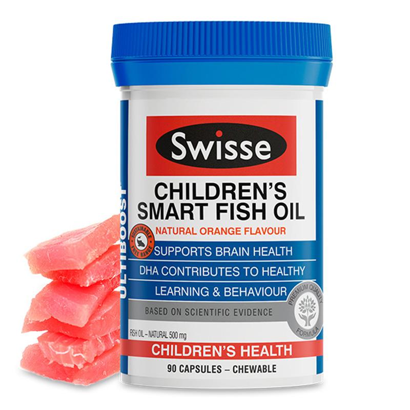 【乐海淘】Swisse儿童益智鱼油咀嚼胶囊 90粒 保税区直发