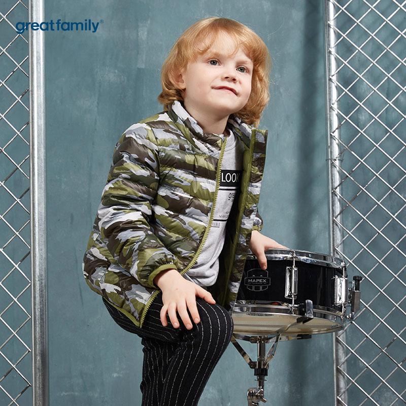 歌瑞家(Greatfamily)A类经典校园男童迷彩轻薄柔软白鸭绒立领羽绒服