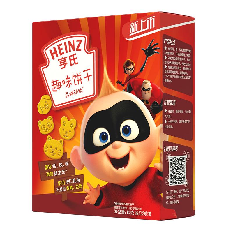 亨氏森林动物趣味饼干迪士尼合作款-超人总动员80g/盒