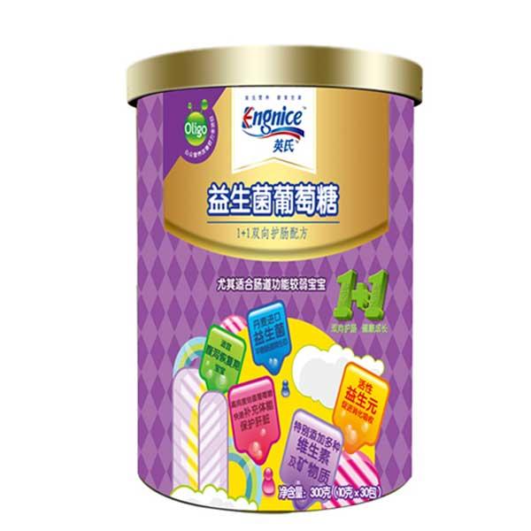 Engnice英氏优力衡葡萄10g*30/听 肠道平衡优选 宝宝婴儿葡萄糖粉