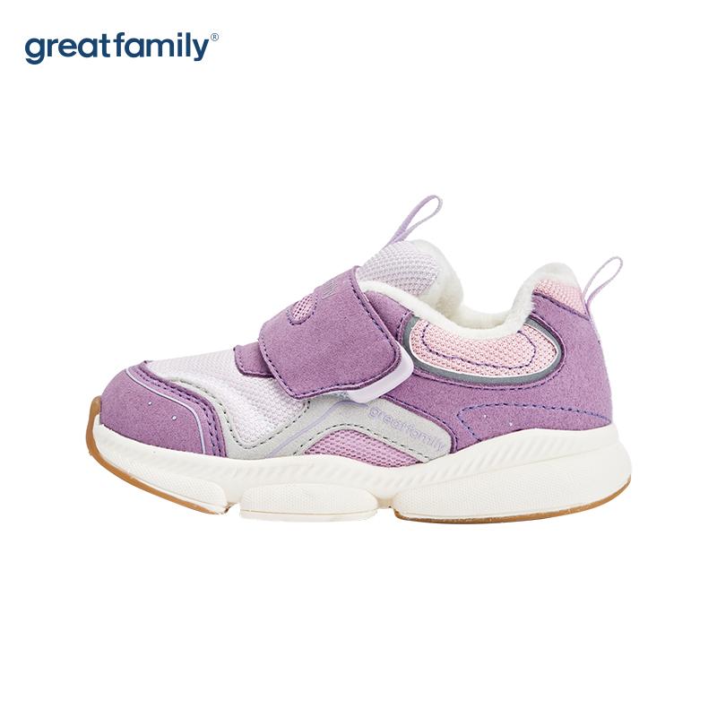 歌瑞家(greatfamily)女婴机能鞋GBS4-039SH紫色