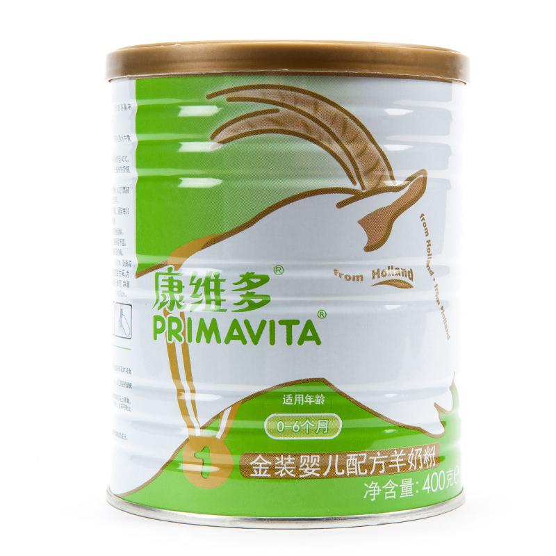 康维多Primavita金装1段婴儿配方羊奶粉0至6个月400g荷兰原装进口