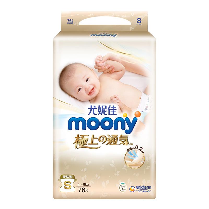 Moony极上通气系列 S76片