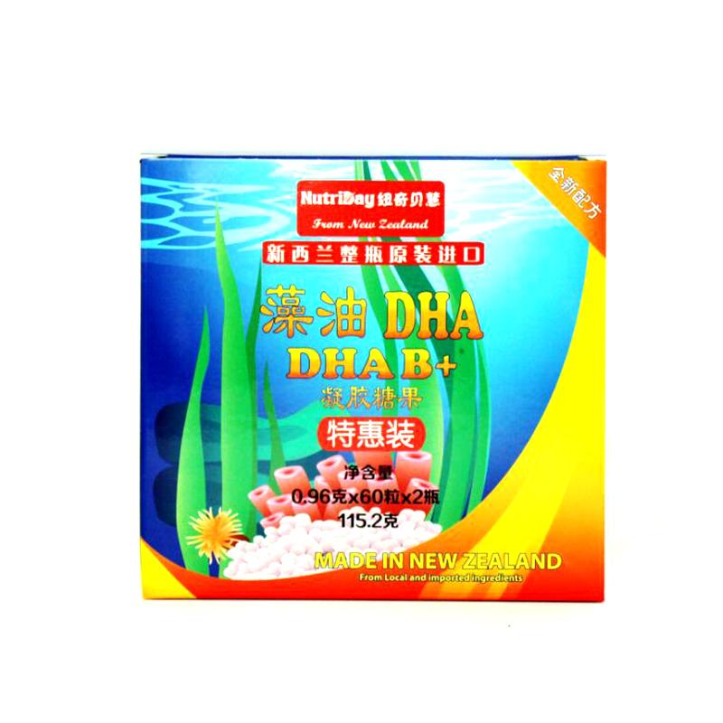 纽奇贝慧DHA藻油凝胶糖果(特惠装)57.6×2g/瓶