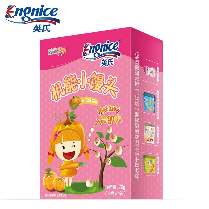 英氏Engnice机能小馒头南瓜蔬菜72g