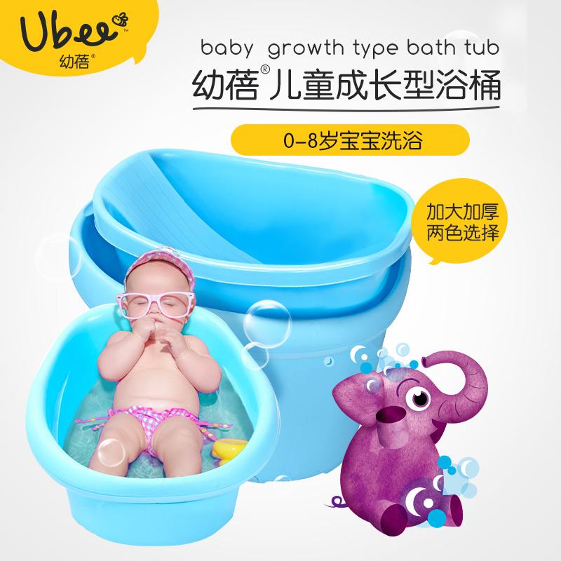 幼蓓Ubee宝宝浴桶套装蓝色