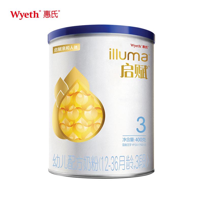 惠氏启赋(Wyeth illuma)幼儿配方奶粉3段(12-36个月)400g/罐装