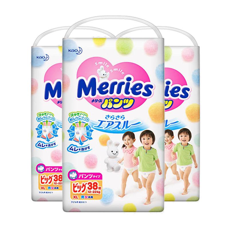Merries日本原装学步裤XL(12-22kg)三包组合装