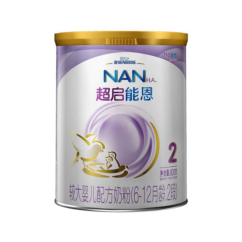 雀巢(Nestle)超启能恩较大婴儿和幼儿配方奶粉2段(6-12个月)800g/罐装
