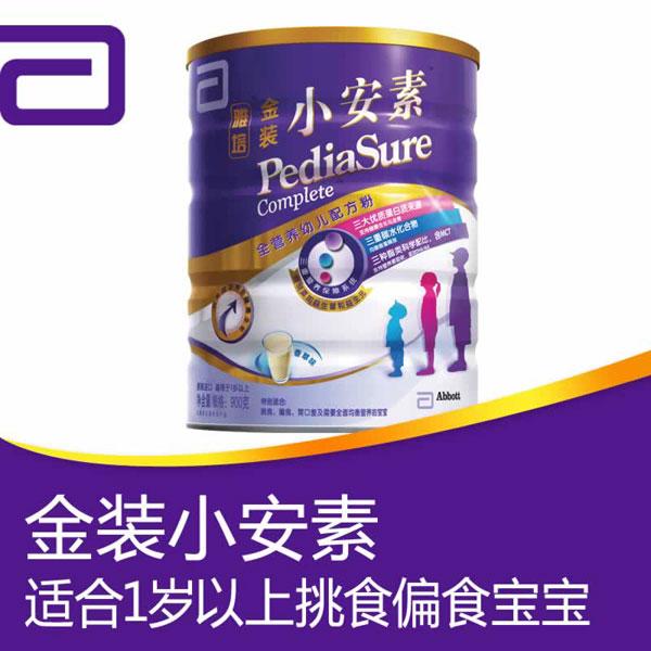 Abbott雅培金装小安素全营养儿童配方粉1至7岁挑食偏食宝宝适用900g
