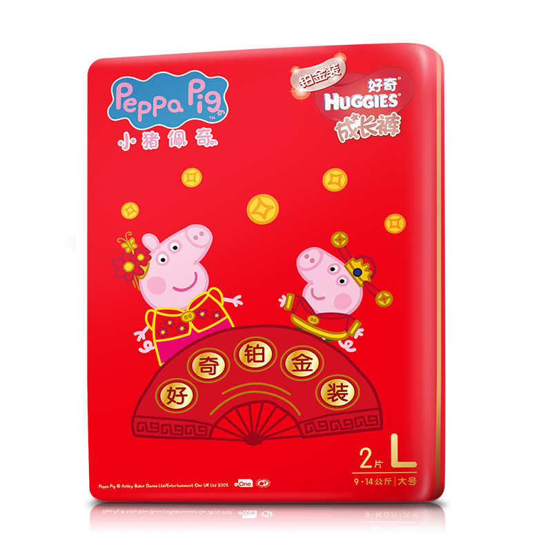 好奇铂金装小猪佩奇CNY特供成长裤(10-14kg)2片/包