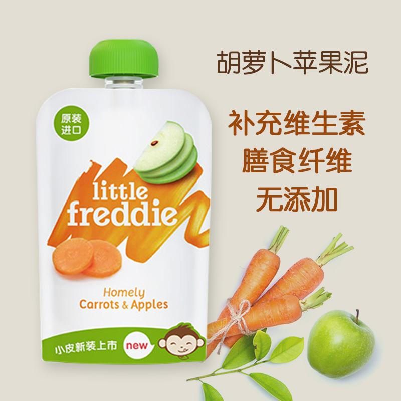 小皮--Little Freddie小皮 胡萝卜苹果泥(婴幼儿罐装食品)