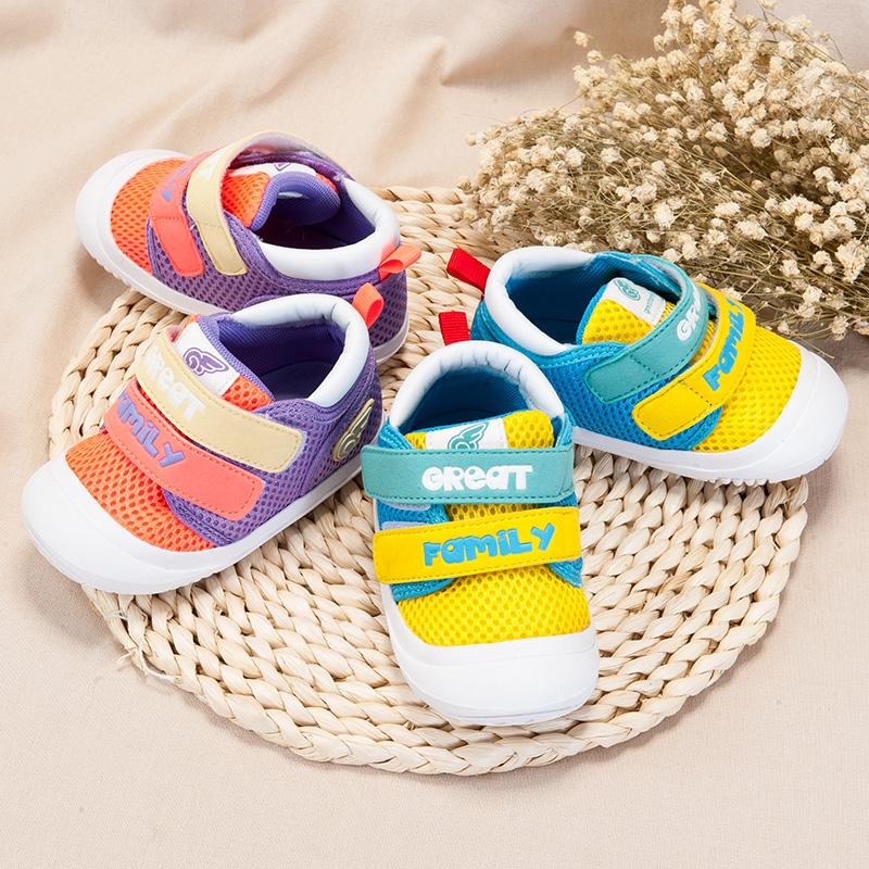 歌瑞家(greatfamily)男婴运动鞋GB181-011SH黄12CM双