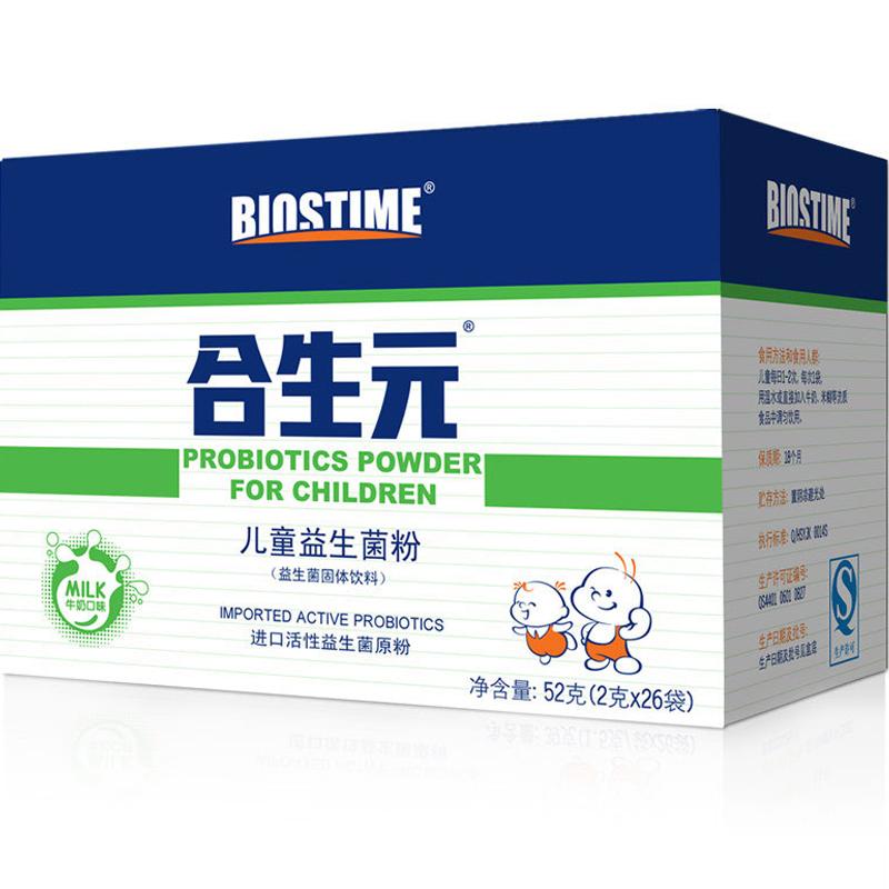 合生元儿童益生菌粉2g*26袋活性益生菌