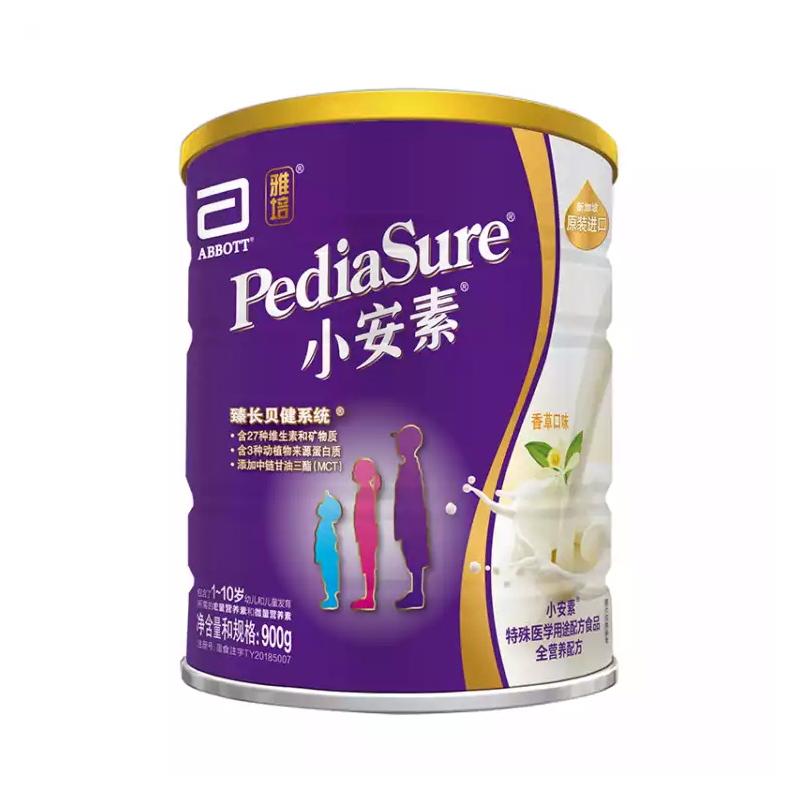 雅培(Abbott)小安素全营养配方粉(1-7岁偏食幼儿适用)900g/罐装