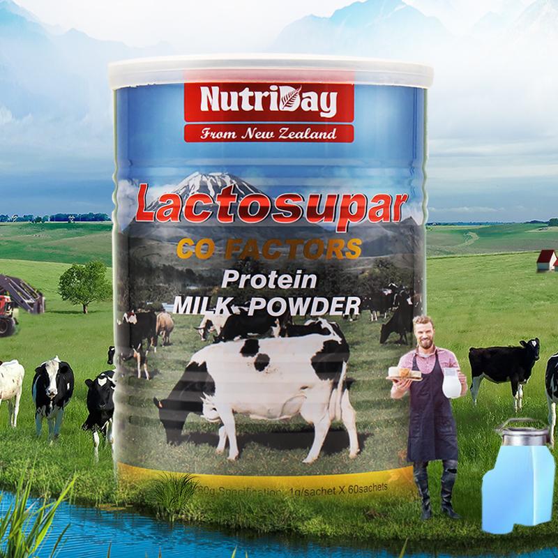 纽奇--多因子乳铁蛋白调制乳粉60g