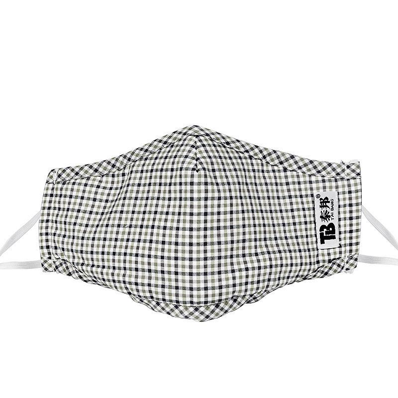 云南白药泰邦雾霾防护口罩 抗菌型 1只/袋