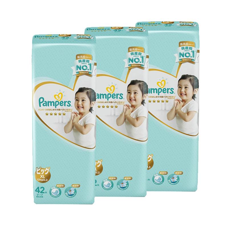 帮宝适--日本一级帮纸尿裤XL码3包/箱(12-17kg)42片/包