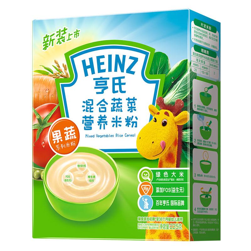 亨氏Heinz混合蔬菜营养米粉225g富含维生素矿物质辅食添加初期