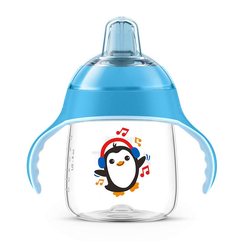 飞利浦新安怡九安士卡通企鹅杯(蓝色)