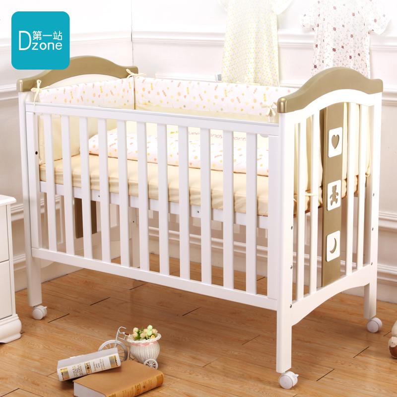 第一站Dzone狄安娜0~6岁高端全实木婴儿床