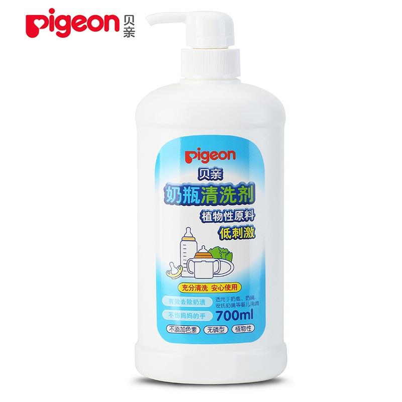 贝亲Pigeon奶瓶清洗剂700ml植物性原料