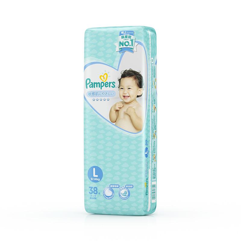 帮宝适日本进口敏感肌纸尿裤L38片