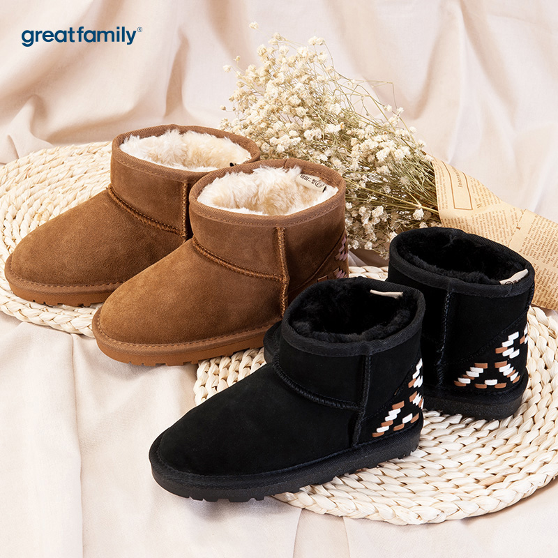歌瑞家(greatfamily)中性雪地靴黑色