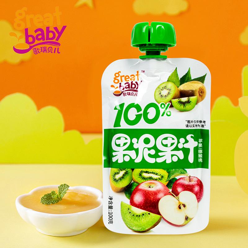歌瑞贝儿(Greatbaby)辅食苹果猕猴桃果泥果汁100g/袋