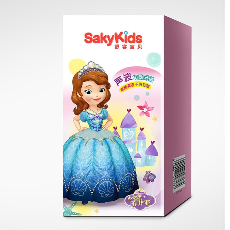 舒客宝贝(sakykids)儿童声波电动牙刷女孩