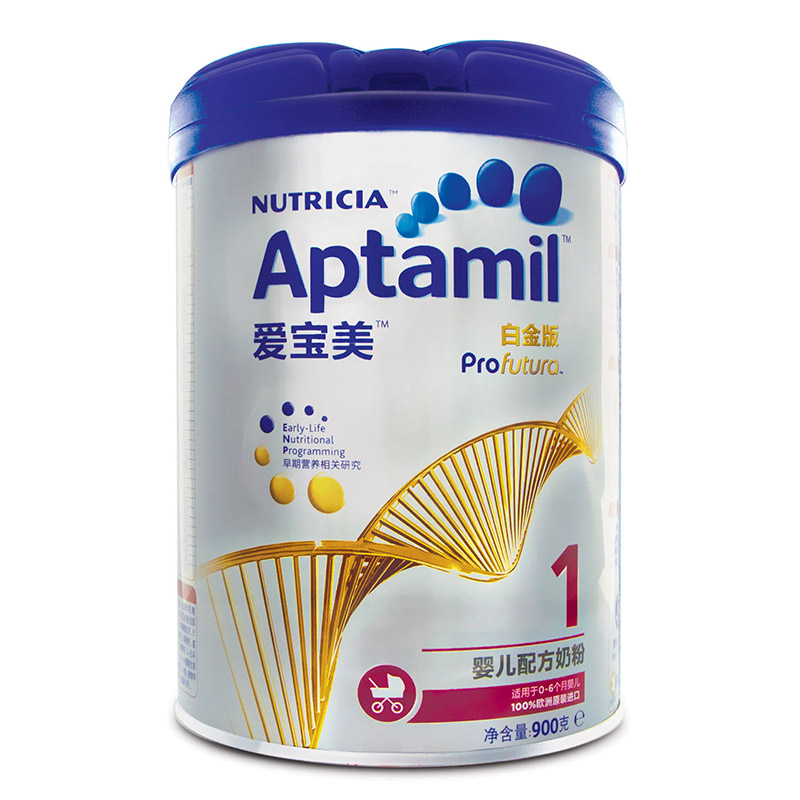 Aptamil爱宝美白金版婴儿配方奶粉0-6个月900g