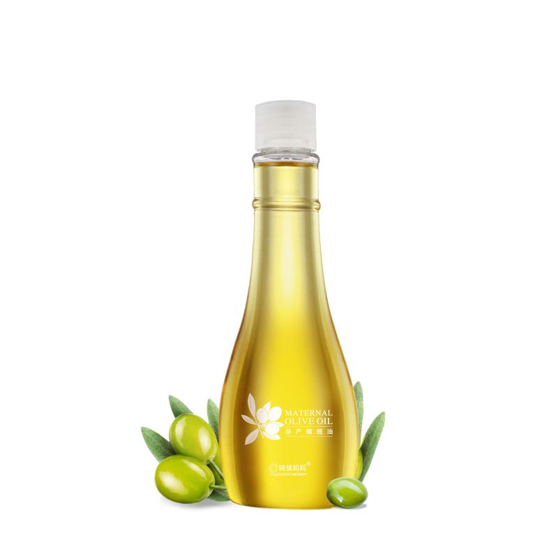 袋鼠妈妈孕产橄榄油150ml