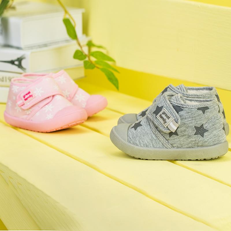 歌瑞贝儿(新)中性宝宝鞋GBR4-014SH灰14CM双(无鞋盒)