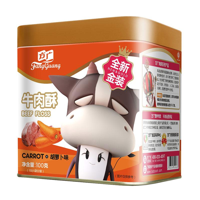 方广牛肉酥胡萝卜味100g5个月以上