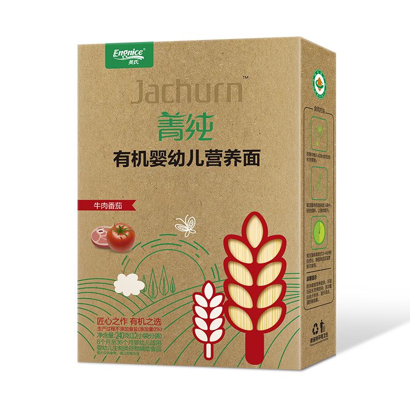 英氏有机牛肉番茄婴幼儿营养面240克/盒(20克×12袋)