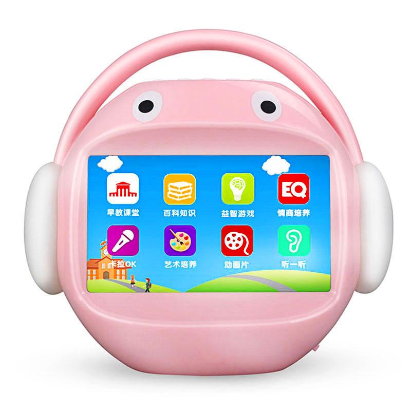 名校堂儿童早教机—7寸高清触摸屏(R5)粉色