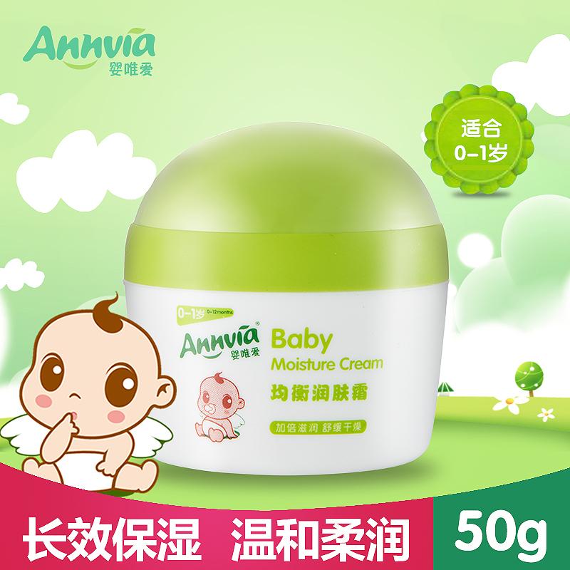 婴唯爱-均衡润肤霜50g