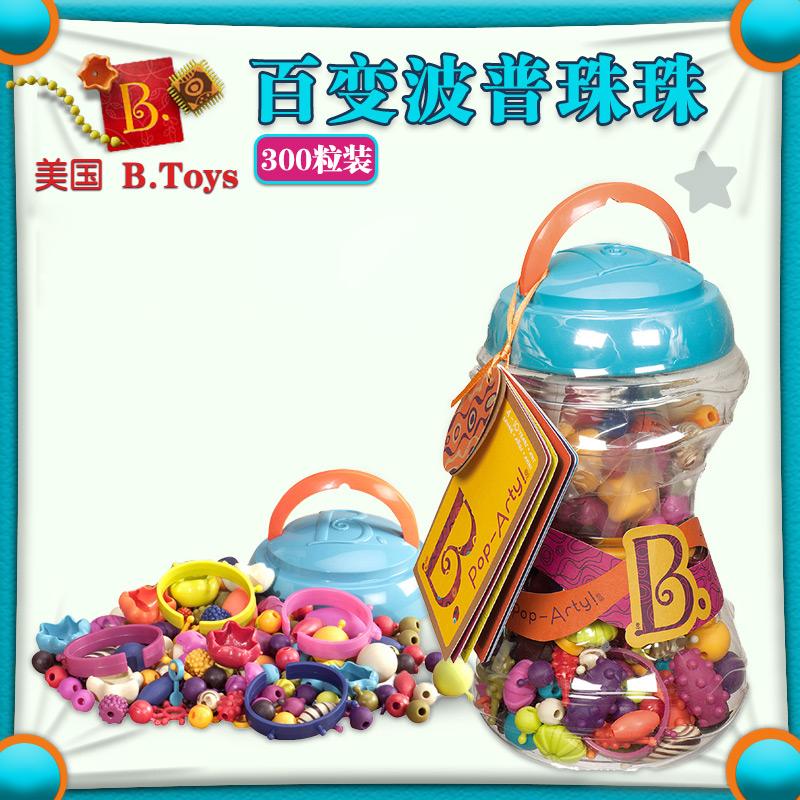 比乐(B.TOYS)波普珠珠