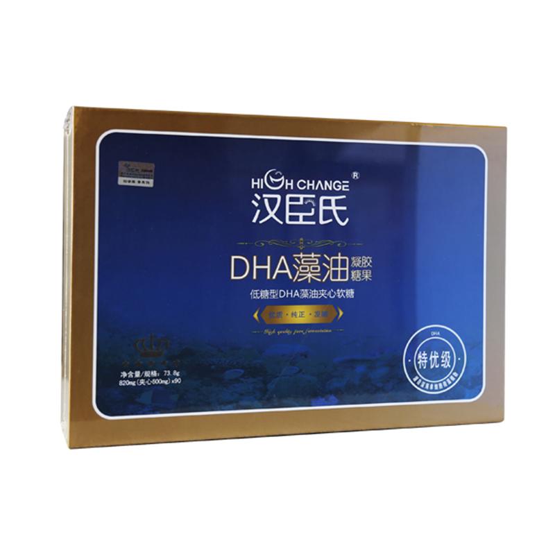 汉臣氏DHA藻油夹心糖果820mg*90粒盒