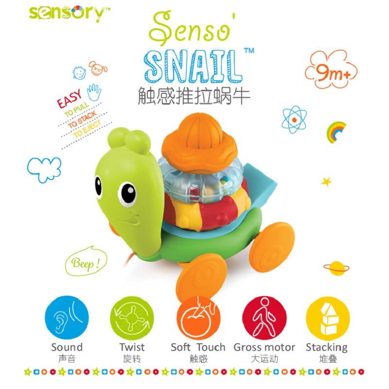B kids 蓝盒宝宝 触感推拉蜗牛 适用于9个月以上 005182